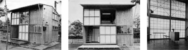 Photo of 9 Tsubo House by Makoto Masuzawa