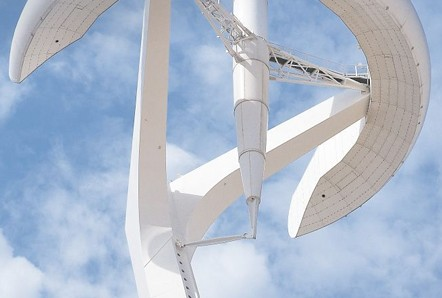 Close up of the Montjuic Communications Tower by Santiago Calatrava